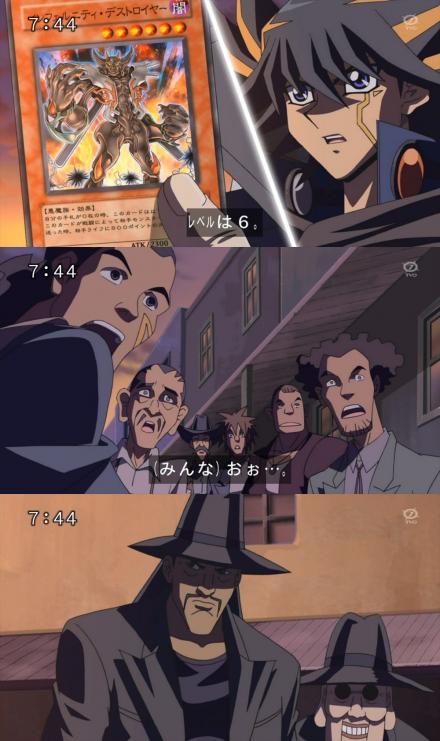 44osizukani87.jpg