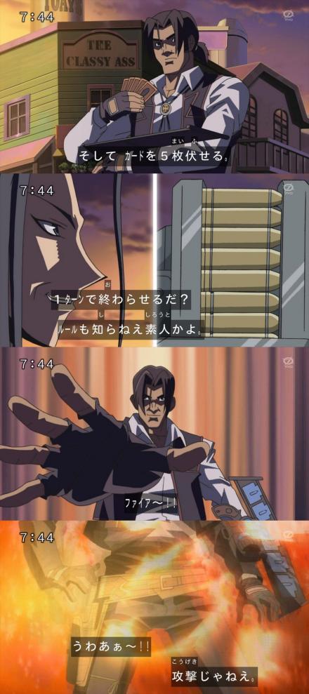 44soku-one-Kill88-1.jpg