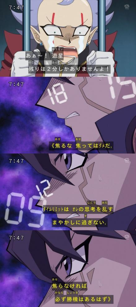 47awateroyo82.jpg