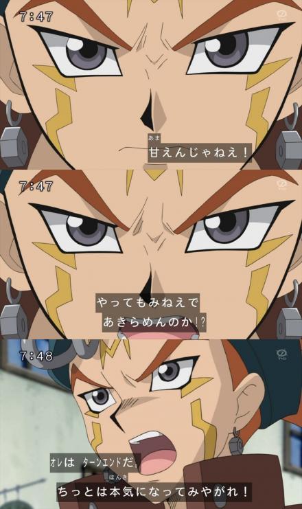 47kitiku-gatichu85.jpg