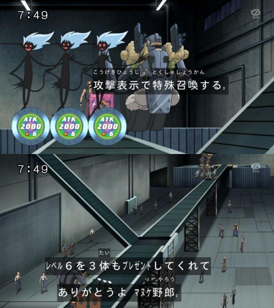 49aori-token76-2.jpg