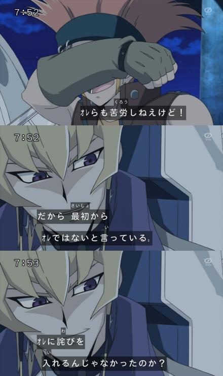 52naki-chu84-2.jpg