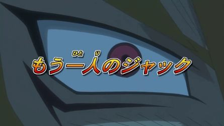 5Ds-yokoku83.jpg