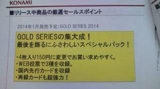 GS-Last2014.jpg