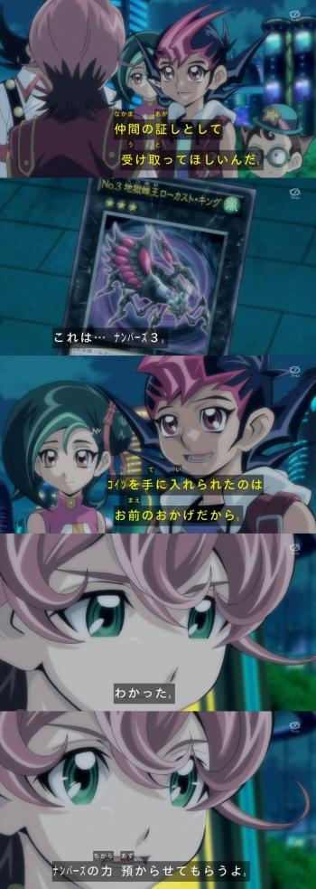 No3_oazuke113.jpg