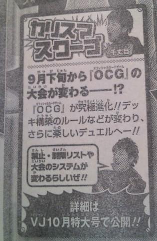 check_sikire-naizo.jpg