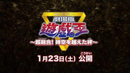 cho-yugo85-8.jpg