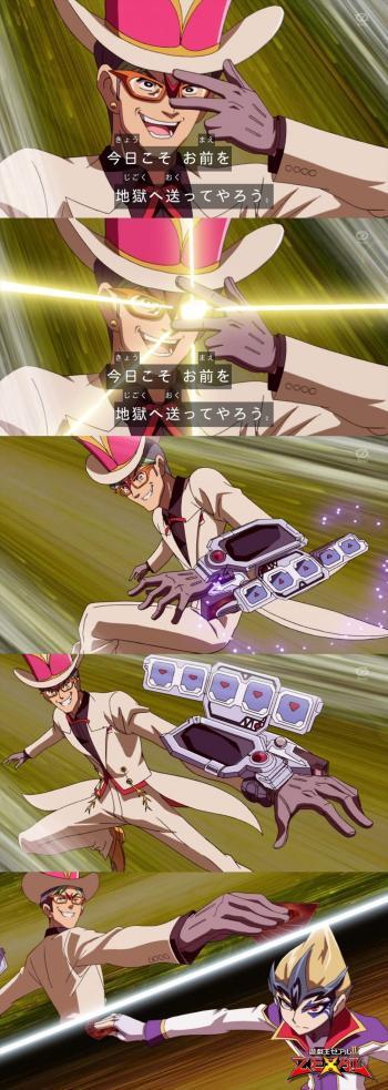 duel122.jpg
