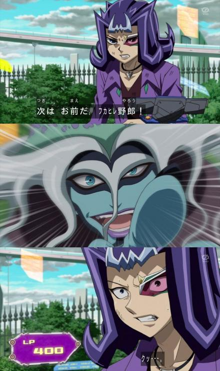 fukahire-yaro115.jpg