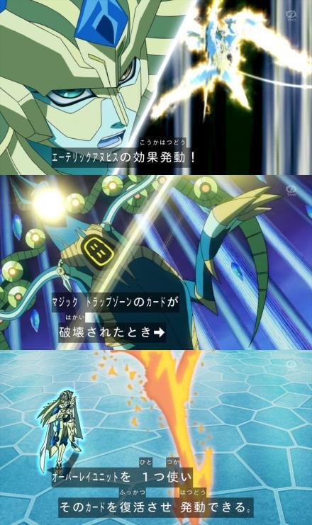 fukkatu-hatudo118.jpg