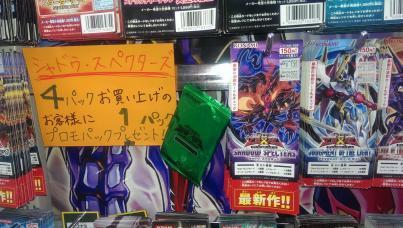 gekiyasu_538_304.jpg