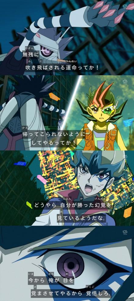 genkakuwo-miteiru-youdana117.jpg