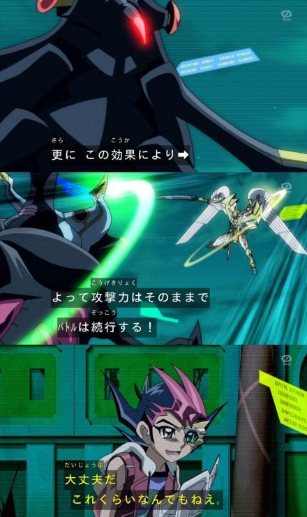 gomi-duelist113-1.jpg