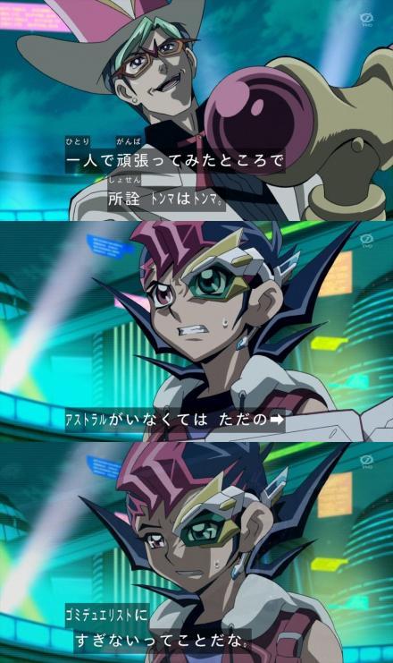 gomi-duelist113-2.jpg