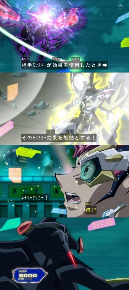 haihai-muko113-2.jpg
