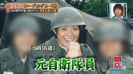 isyoku2.jpg