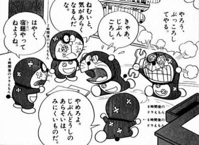 jibun_gorosi82.jpg