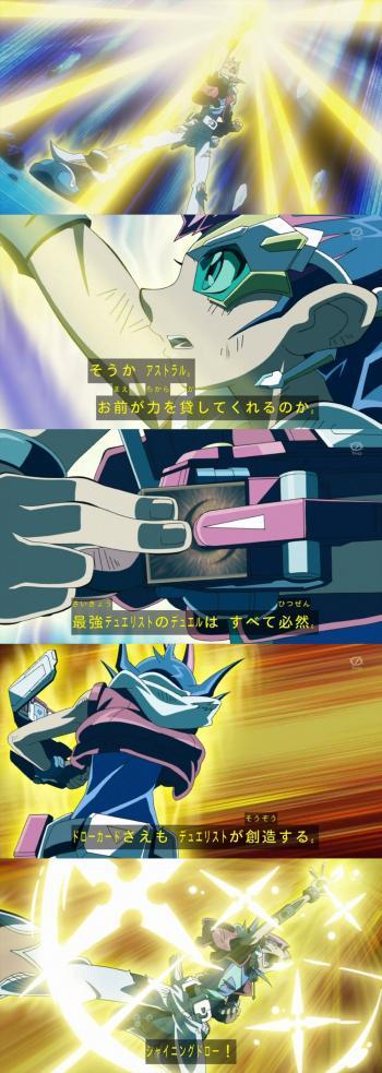 jiriki-shining121.jpg