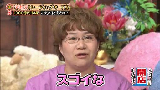 kimaira15.jpg