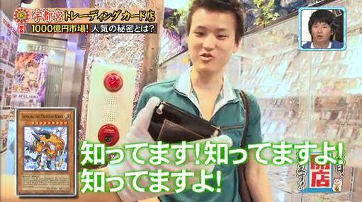 kimaira3.jpg