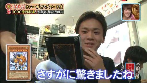 kimaira5.jpg