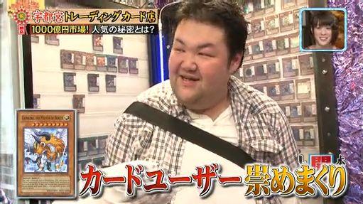 kimaira9.jpg