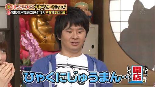 kogaku4.jpg