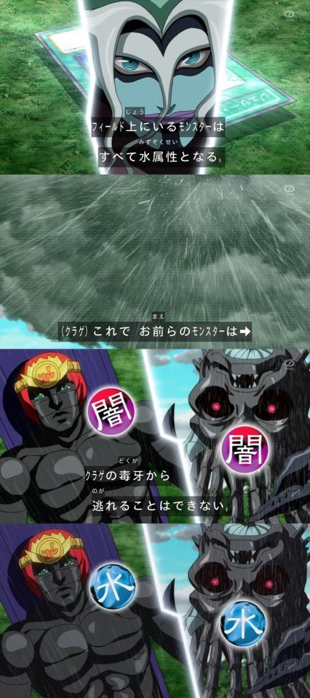 kurage-rain115-2.jpg