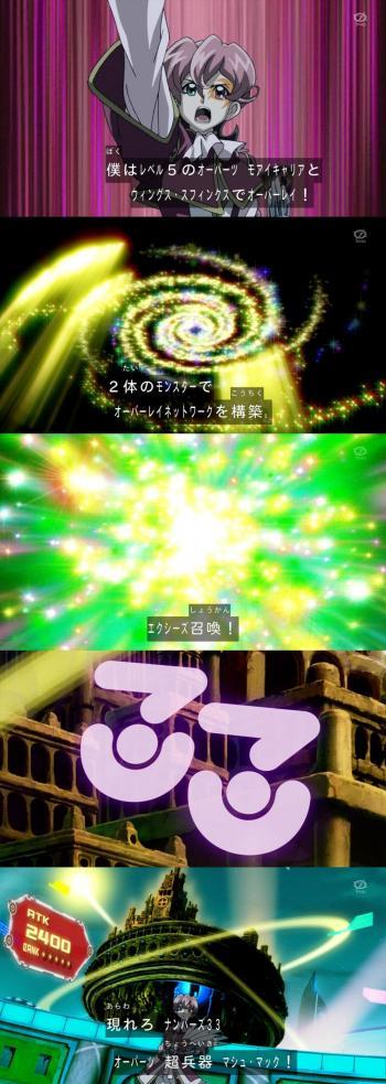 masyumac113.jpg