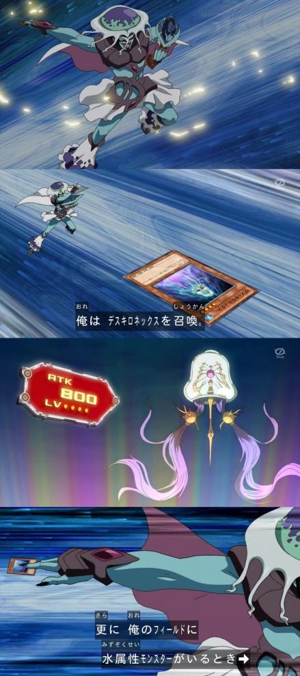 miteroyo-miteroyo114-1.jpg