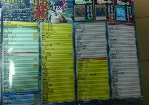 new03_kaite.jpg