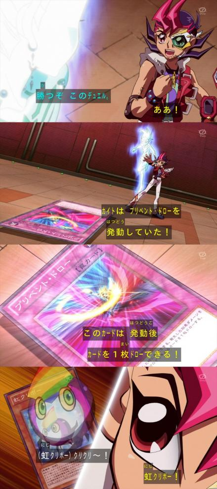 niji-kuri123-2.jpg