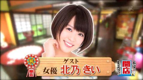 niku_ben_key1.jpg