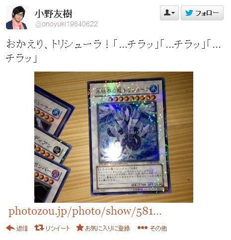 okaeri-torishu02.jpg