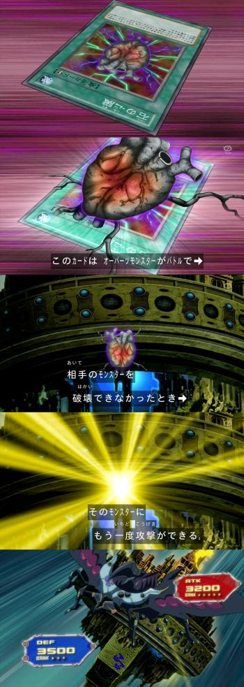 semi-aniki_tobo113-2.jpg