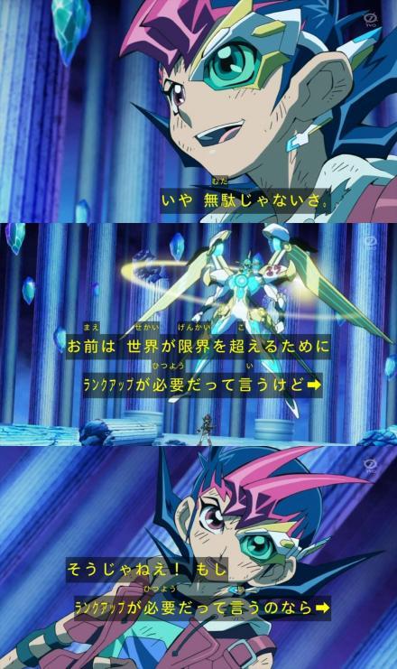 sensei-sekkyou121-1.jpg
