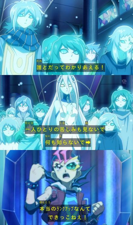 sensei-sekkyou121-3.jpg