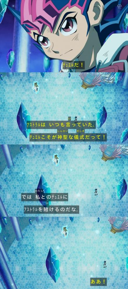 sinse-na_duel118-1.jpg