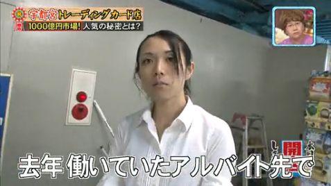 tenzoku1.jpg