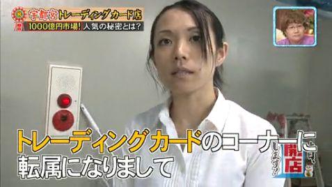 tenzoku2.jpg