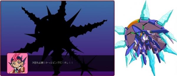 toress-giwaku_602_259.jpg