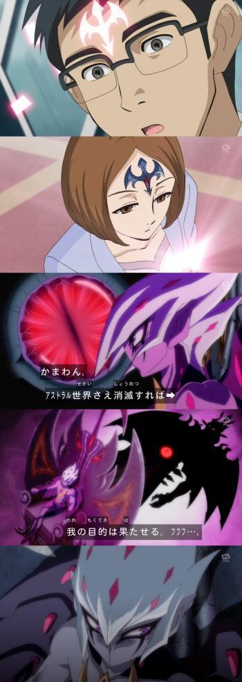 yamioti-keikaku122.jpg