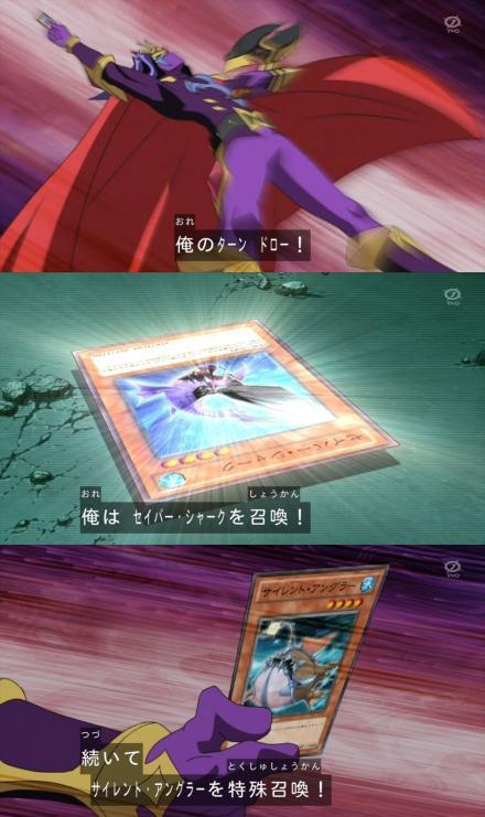 yappari-shark124.jpg