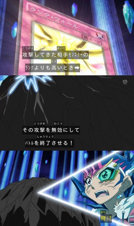 yariza-saikyo120-3.jpg