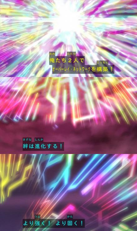 yori-kataku123-2.jpg