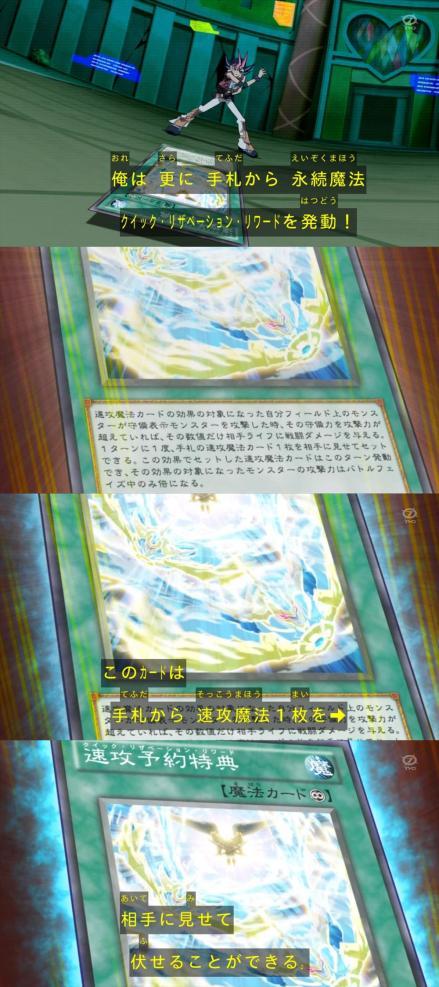 yoyakutokuten113.jpg
