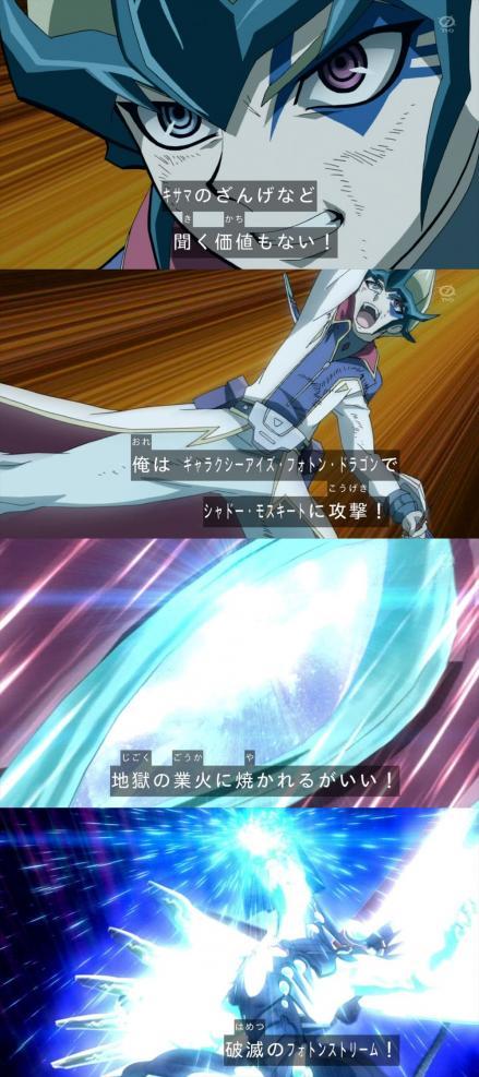 zange-chan117-1.jpg