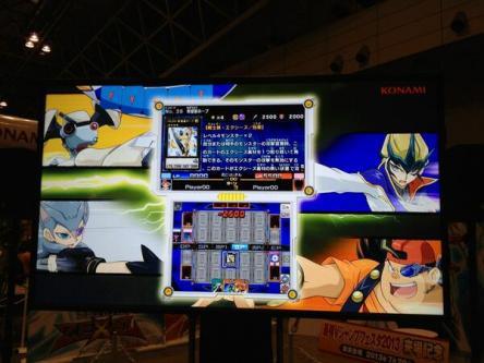 zexal-game05.jpg