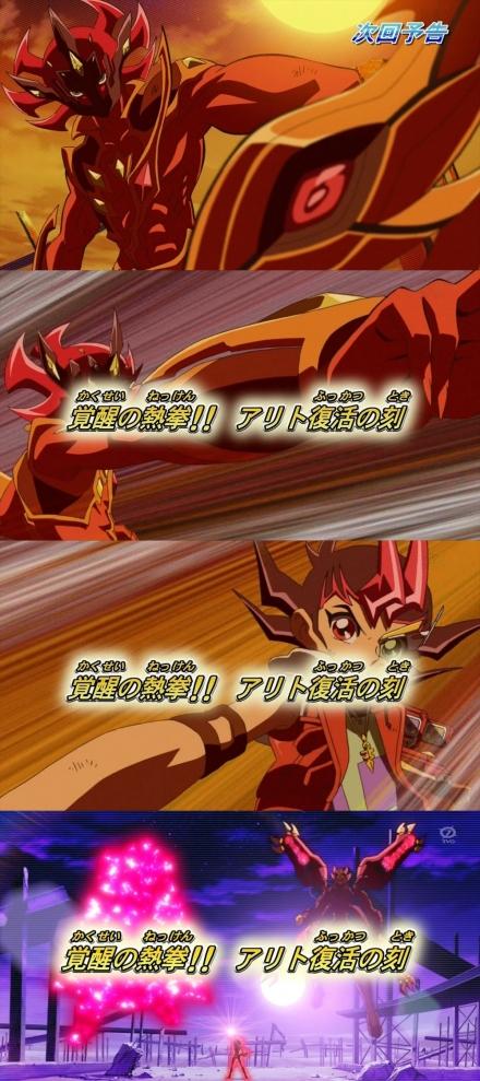 zexal-yokoku129-2.jpg