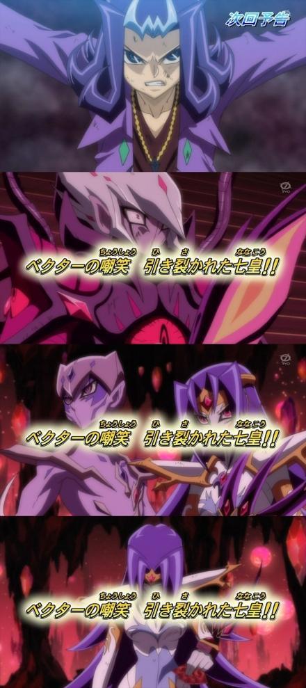 zexal-yokoku130-3.jpg